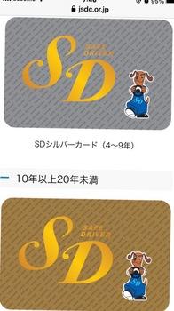 4F190579-BB44-4F51-8E33-FF732A7794B0.jpeg